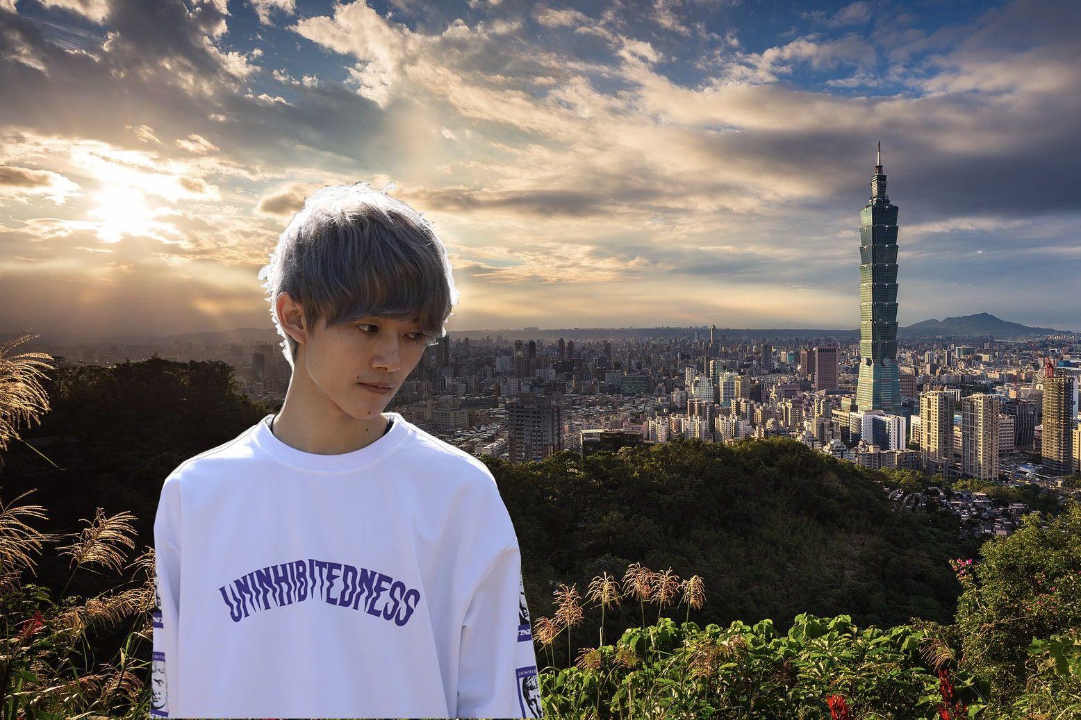 ストリート系ファッションと台湾象山101